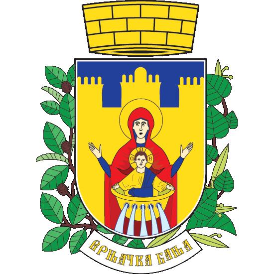 vrnjacka-banja-info